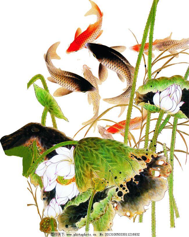 水墨荷花与鱼免费下载 彩墨 古风 荷花 鲤鱼 素材 彩墨 荷花 鲤鱼图片