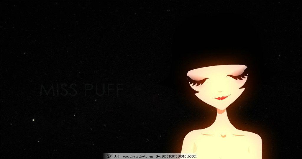 泡芙小姐 高清壁纸 角色设计 动画 黑色 jpg 女孩 动漫人物 动漫动画