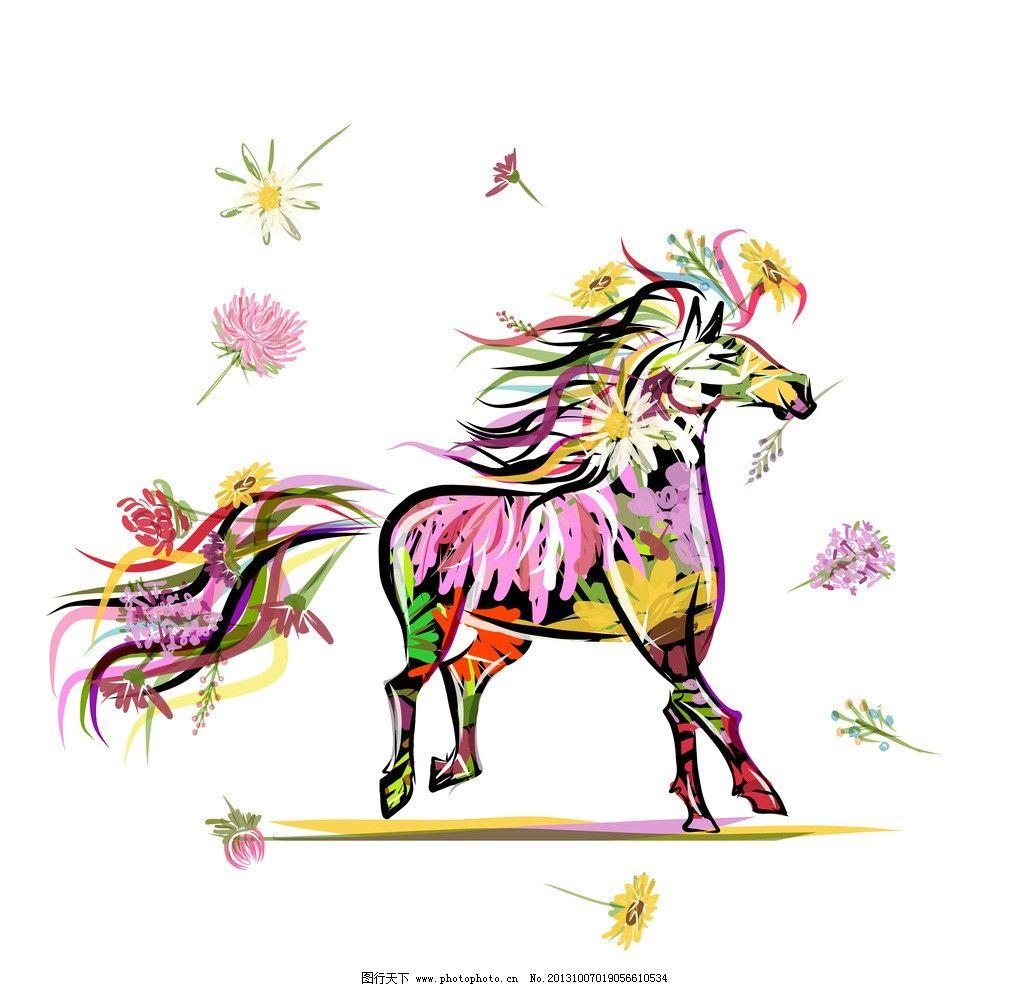 手绘马 手绘骏马 手绘素描动物 手绘 花卉 素描 复古 素描马 马 动物