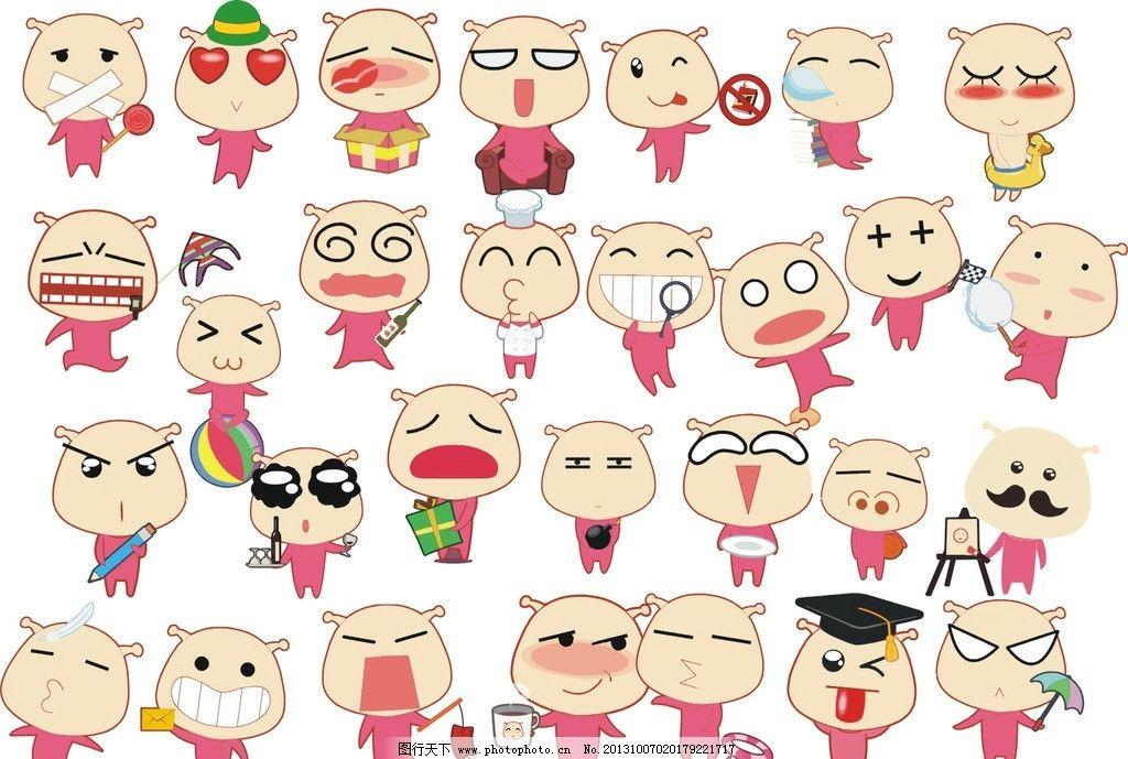 卡通小猪 小猪 卡通 矢量图 可爱卡通 卡通设计 广告设计 矢量 cdr