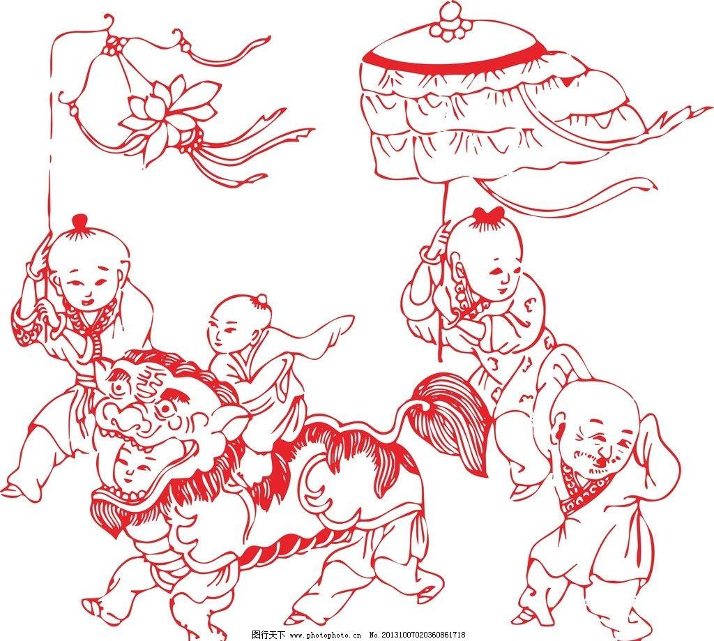 舞狮子儿童剪纸图片