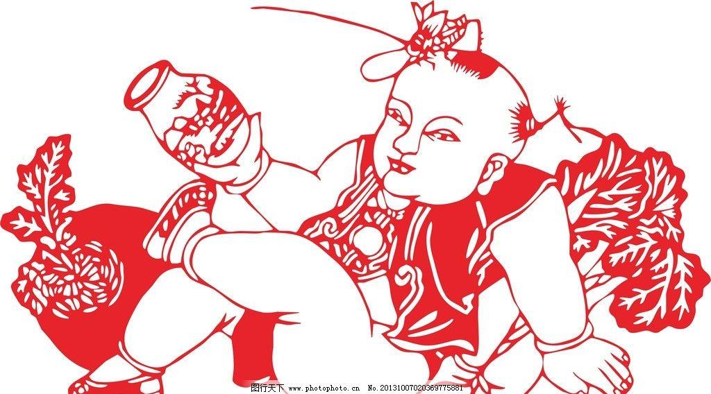财源滚滚儿童剪纸 中国风 中国文化 刻绘雕刻 新年剪纸 窗花 花纹花边
