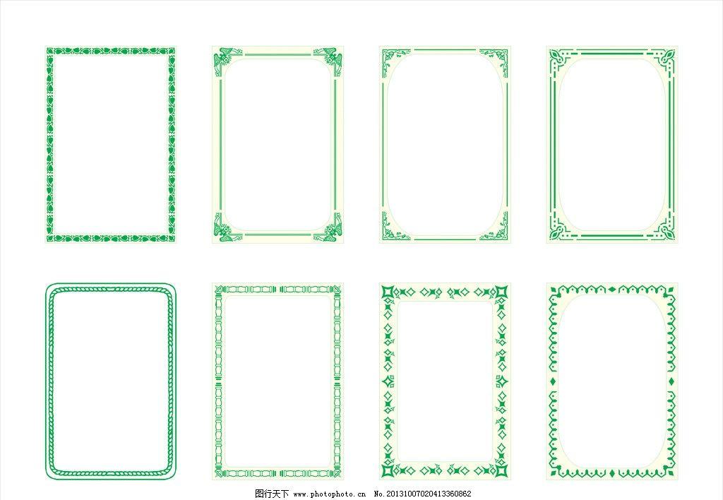 ppt 背景 背景图片 边框 模板 设计 相框 1024_708