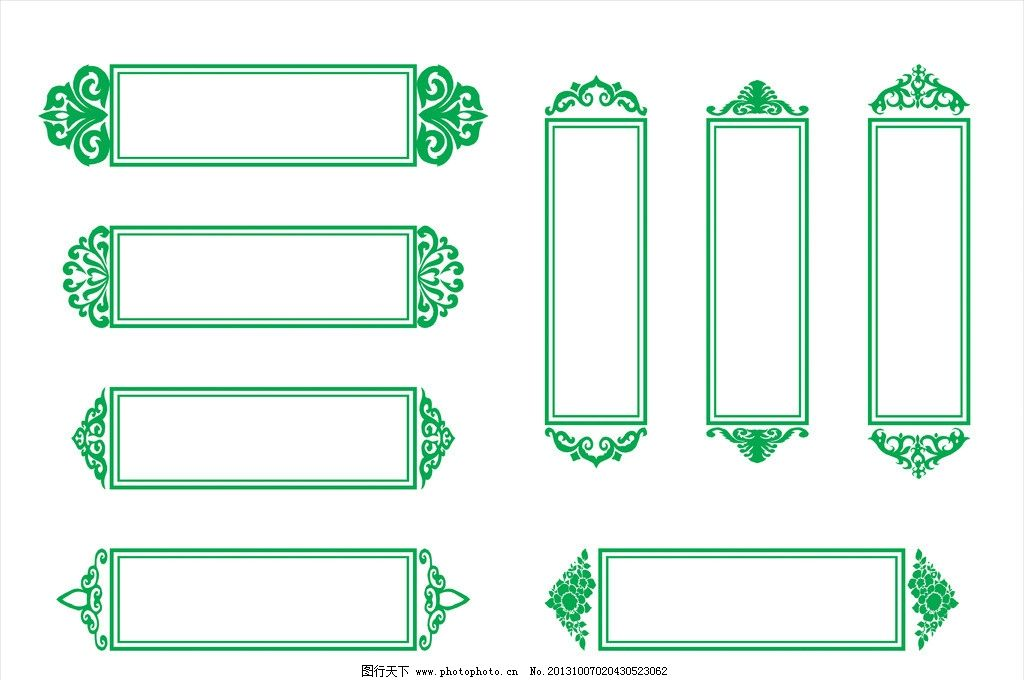 花边边框模板下载 花边边框 边框矢量素材 相框 图框 欧式 花边 花纹