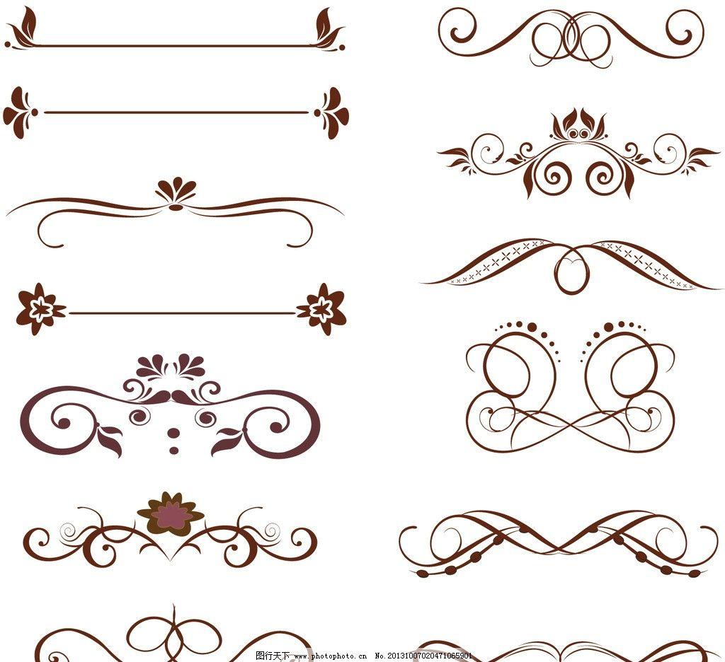 欧式花纹 欧式 古典 复古 花纹 花边 文本框 语言框 卡片 邀请卡 请贴
