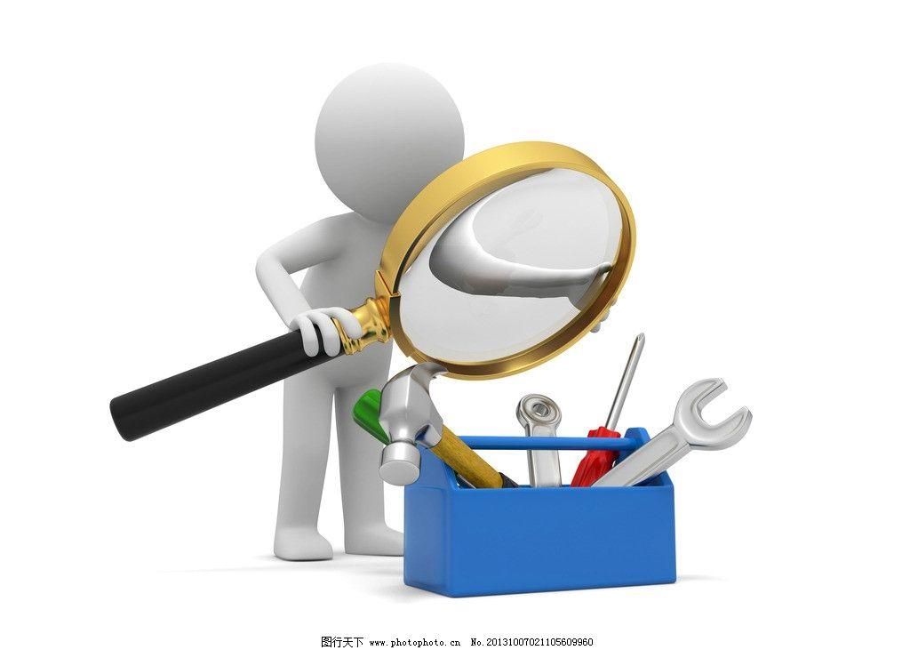 修理工小人_3D小人图片,维修工 修理工人-图行天下图库