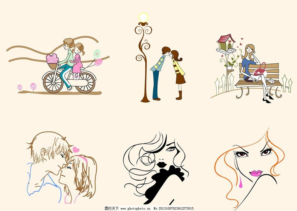 时尚人物简笔画 时尚 人物 简笔画 彩色 情侣 女郎 其他人物 矢量人物