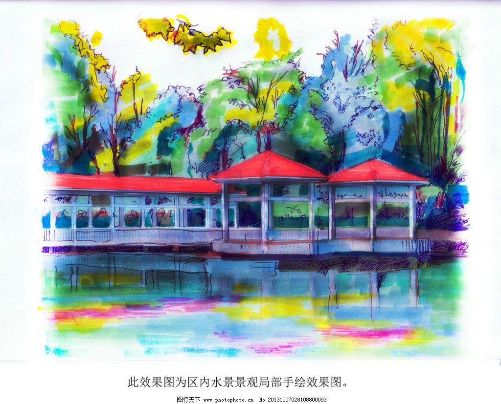 建筑手绘 贵州师范大学求是学院 马克笔手绘 景观设计 环境设计 设计