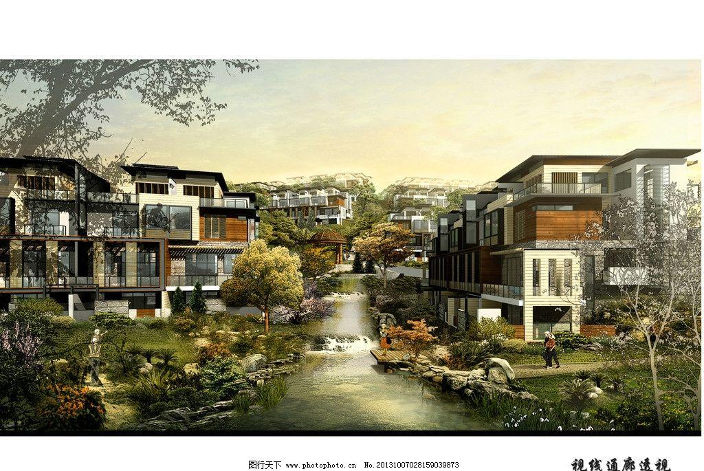 商业小区景观效果图图片