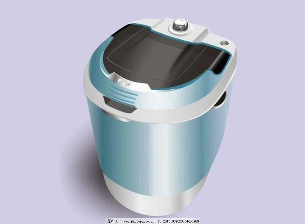 洗衣机 全自动 全自动洗衣机 素材 洗衣桶 家居家具 建筑家居 矢量