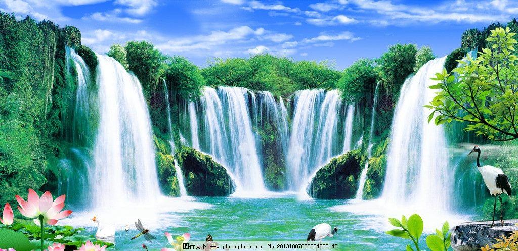 财源滚滚 仙鹤 流水 自然风光 风景名胜 写真图 和气生财 高山流水
