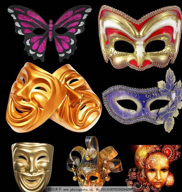 面具素材 舞会面具 威尼斯面具 蝴蝶面具 金面具 戏剧面具 面具抠图