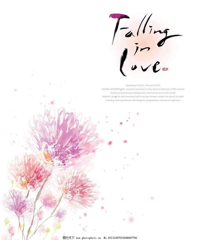 手绘水彩花朵 韩国素材 唯美 插画 绘画 花卉 底图 底色 蒲公英