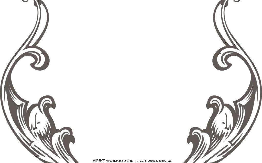 CDR 翅膀 翅膀矢量素材 底纹边框 非主流 广告设计 花纹花边 其他设计 矢量图 手绘 蝙蝠翼 翅膀 手绘矢量素材 手绘模板下载 手绘 非主流 翅膀矢量素材 翅膀模板下载 翅膀图 矢量翅膀图 矢量图 线条图 条纹线条 底纹边框 矢量 cdr 花纹花边 其他设计 广告设计