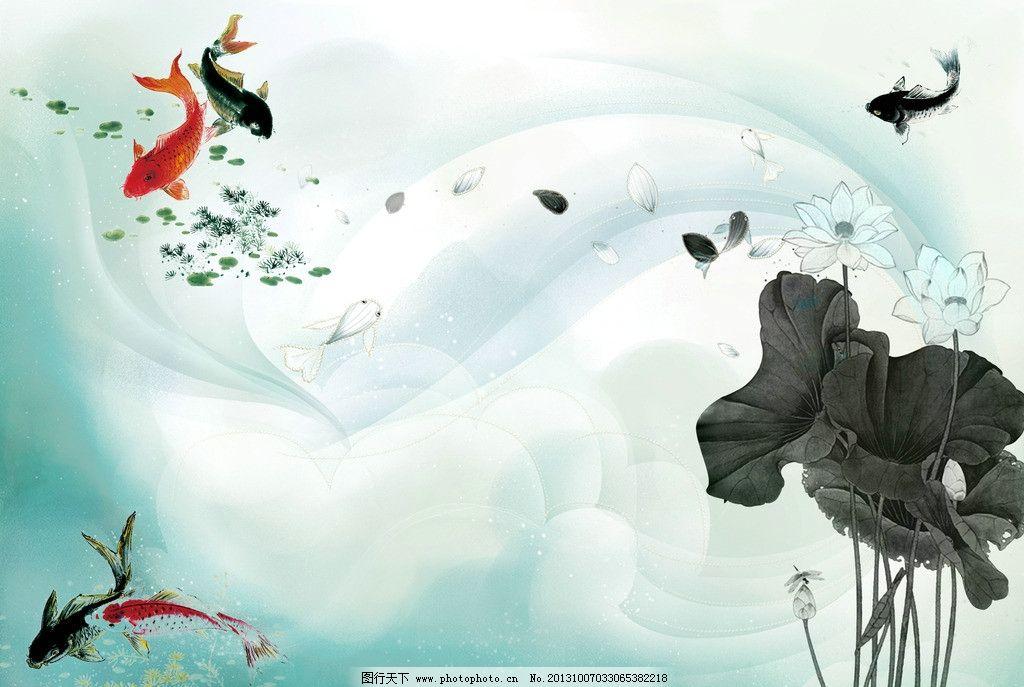 荷花 鱼 中国风 水墨画 古风格 云 黄绿 树叶 源文件