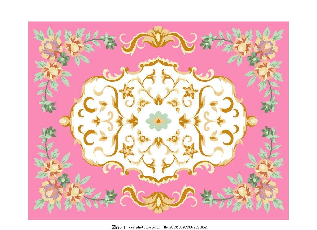 地毯花纹 地毯 花朵 窗帘