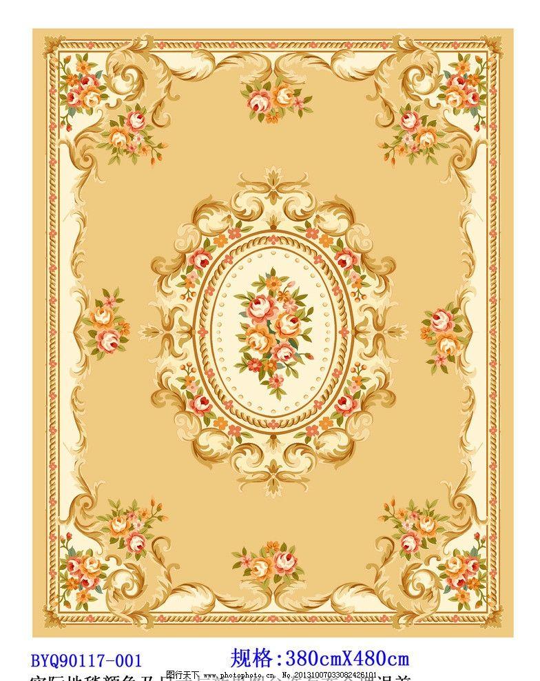 马克笔手绘地毯效果图大全