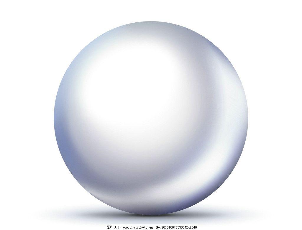 珍珠 珍珠设计 珍珠素材 psd分层素材 源文件 72dpi psd