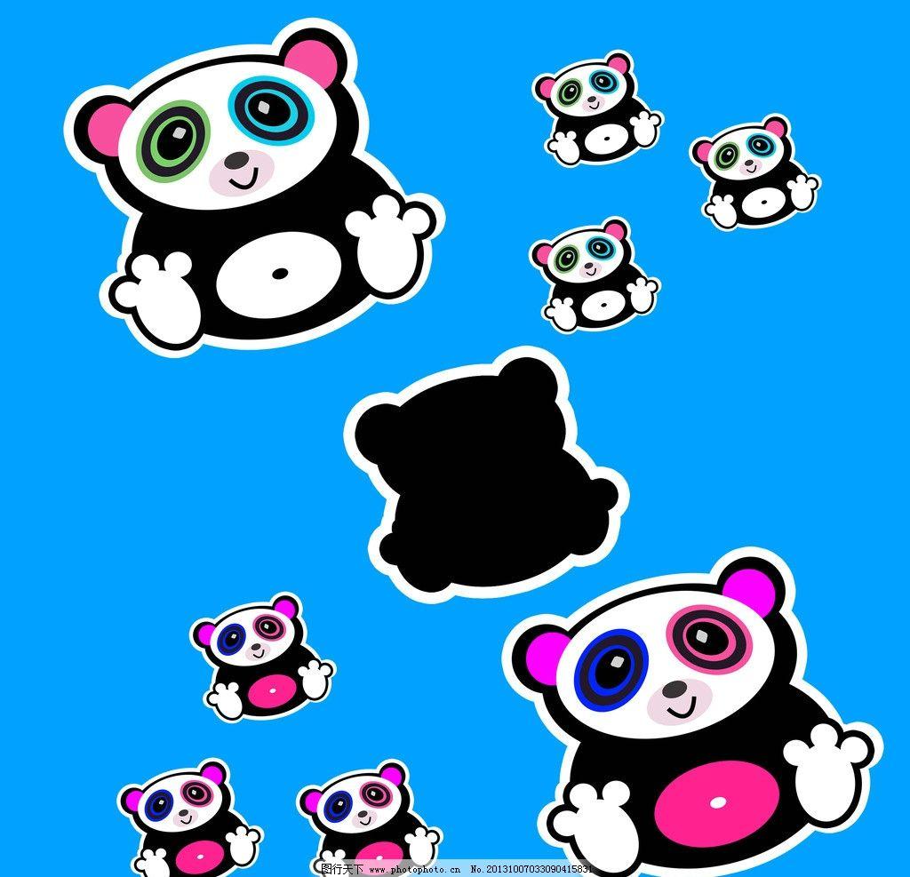 大熊猫 熊 图标 剪贴 动物 可爱 耳朵 卡通熊猫 psd分层素材 源文件 3