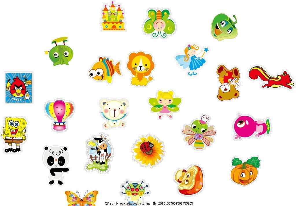 卡通图片 蜜蜂 蝴蝶 南瓜 狮子 海绵宝宝 鱼儿 小熊 矢量 动物 向日