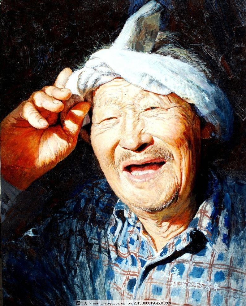人物油画 老人 油画人物 人物画 肖像画 水彩画 油画 绘画书法 文化