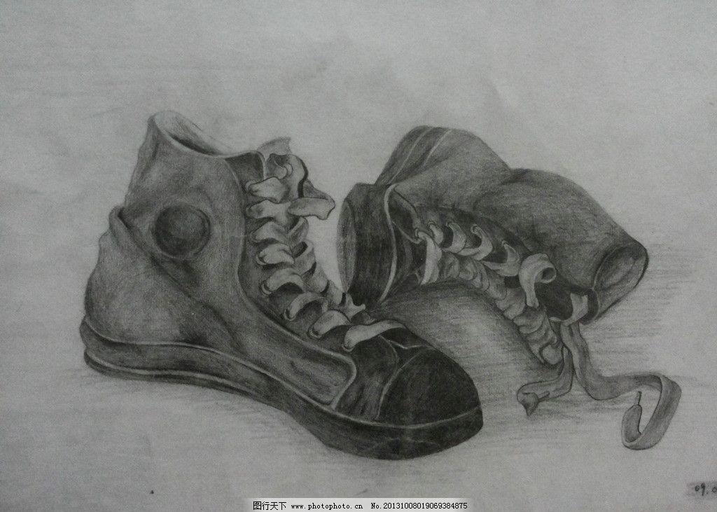 鞋子手绘图片