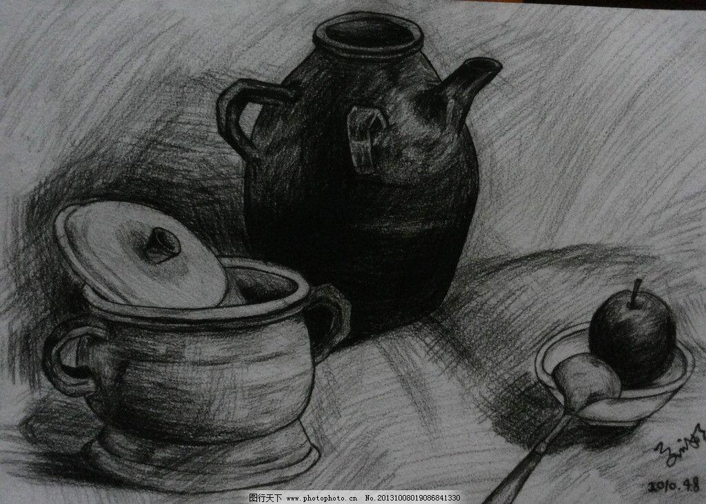 素描 陶罐 绘画书法 铅笔画 静物素描 手绘 文化艺术 设计 72dpi jpg