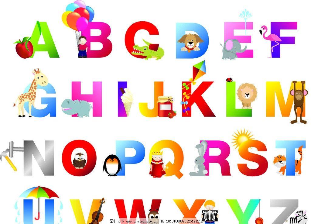 动物英文字母图片