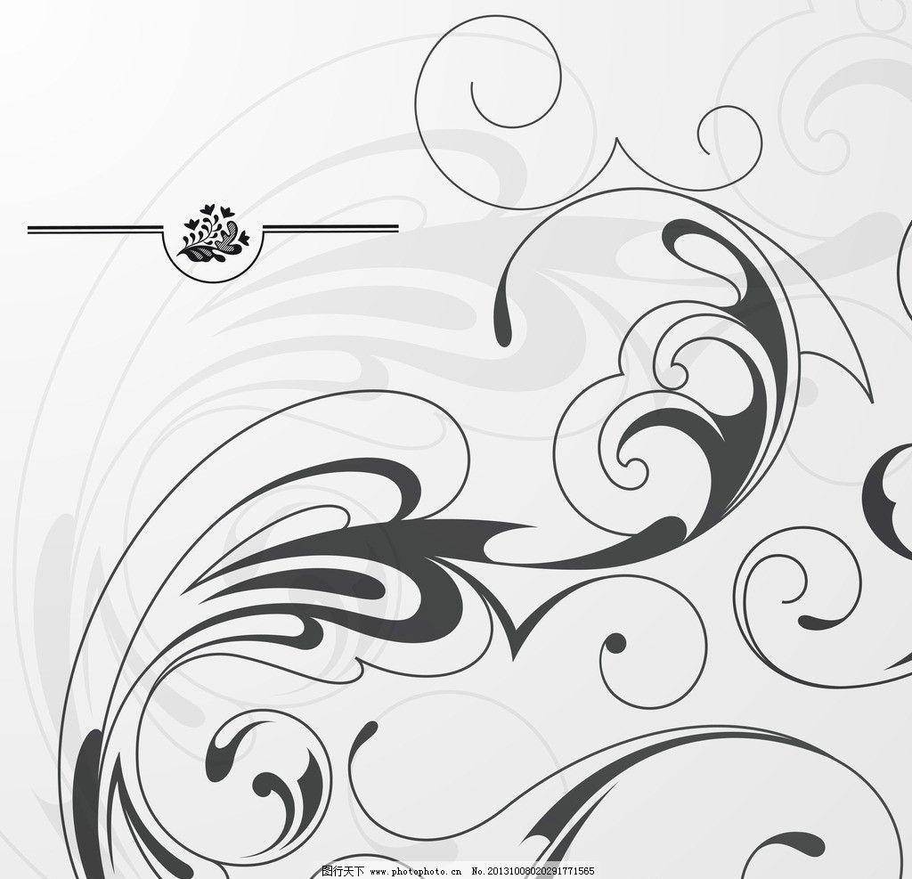 花边 卡片 邀请卡 请贴 请柬 传统花纹 装饰花纹 婚纱 婚礼 角花 对称
