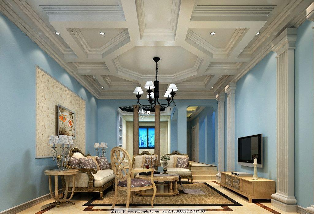 欧式别墅客厅 复杂 吊顶 蓝色 墙面