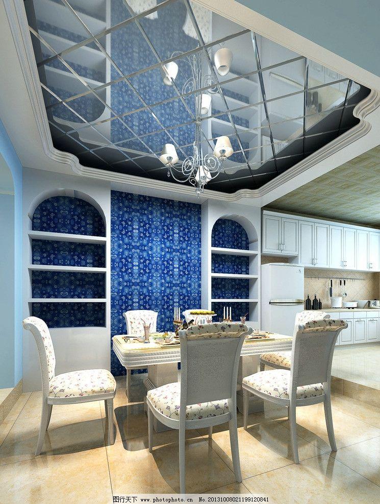 欧式别墅餐厅 复杂吊顶 蓝色墙面 地面 餐桌
