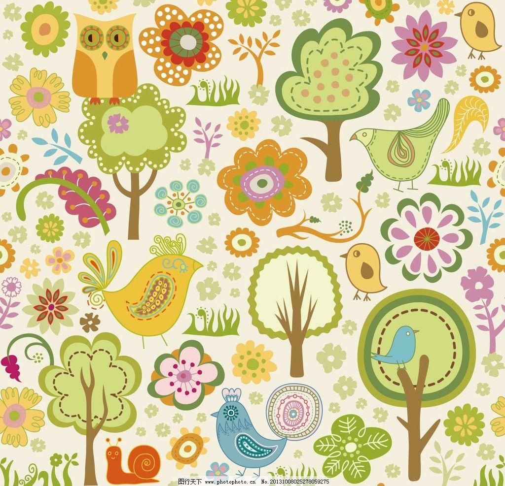 七年级生物植物动物细胞结构名称及作用勾画图