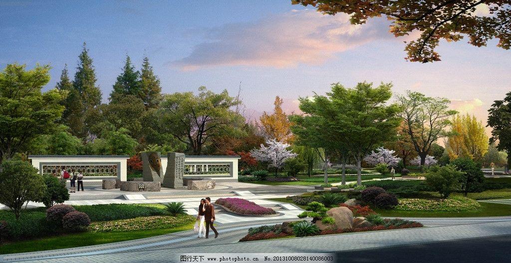 景观效果图 小区 规划 园林 景观        设计 环境艺术 景观设计图片