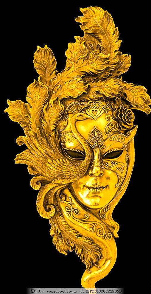 金色面具 金色 面具 脸谱 欧式 花纹 金属 黄金 面饰 古典 酒会 戴
