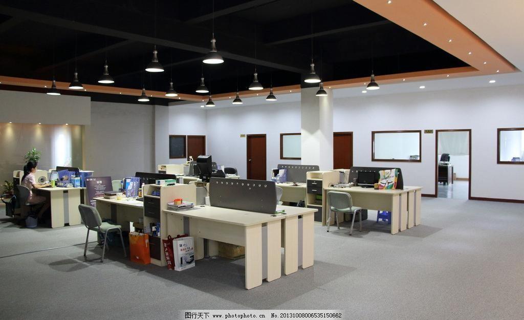 办公照明 led 办公室设计 绿色照明 工矿灯 节能环保 简约 室内装修