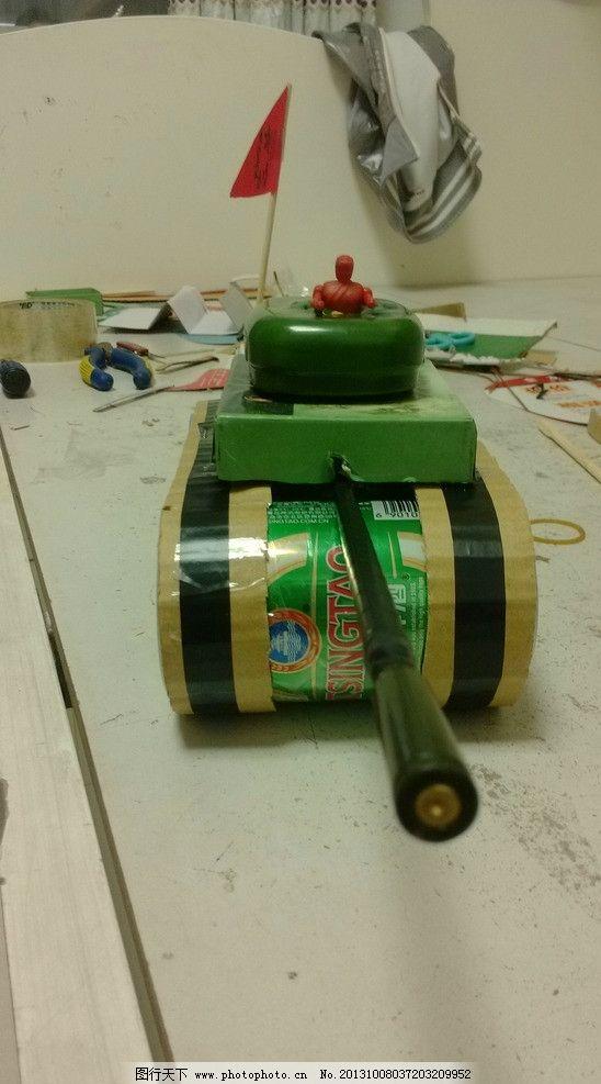 科技小制作 坦克车 坦克 易拉罐 筷子 一年级 学习办公 生活百科 摄影