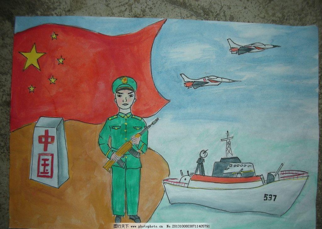 小学生 美术 参赛      保卫祖国 学生美术作品 美术绘画 文化艺术图片