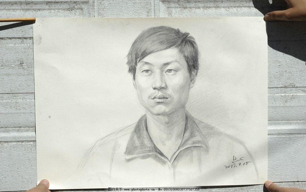 素描人物 人物素描 素描写生 写生人物 人物写生 写生画 美术绘画