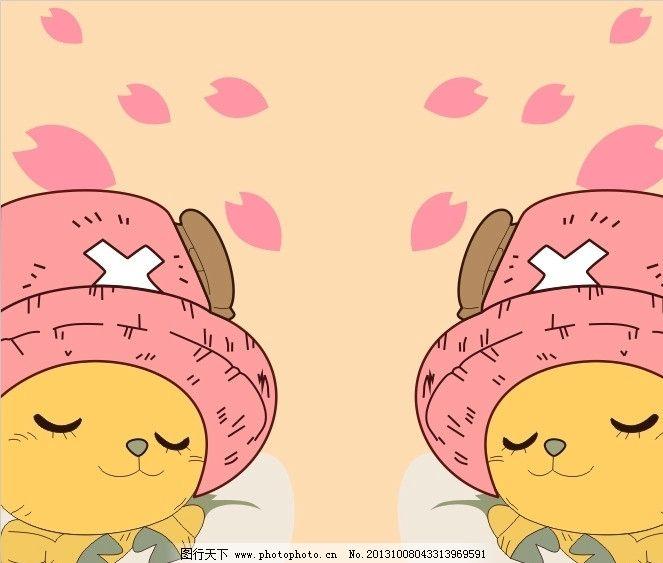 卡通 可爱睡小羊图片