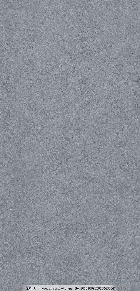 现代素色壁纸 纹理 贴图 背景底纹 底纹边框 灰色图片