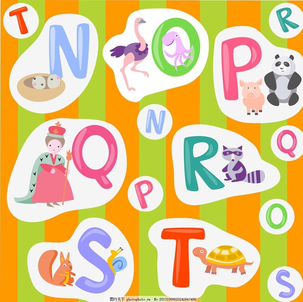 鸵鸟 小动物 小熊猫 乌龟 松鼠 英文字母 碎花 插画 背景画 儿童 卡通