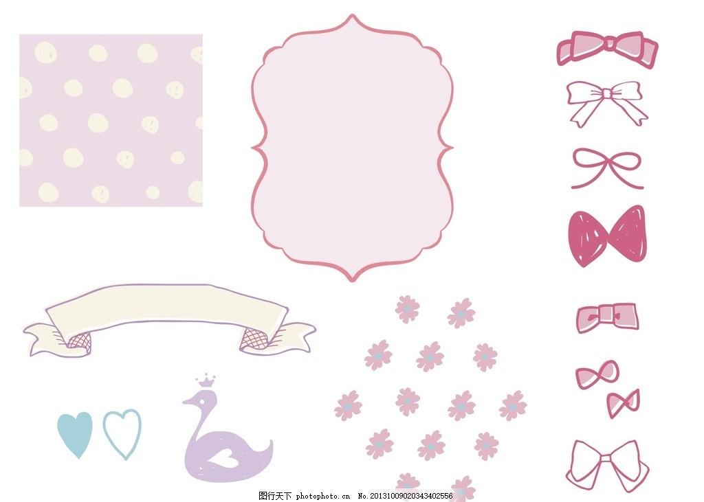 粉色 公主 婴儿 蝴蝶结 波点 花纹 天鹅 潮流花纹 花纹花边 底纹边框