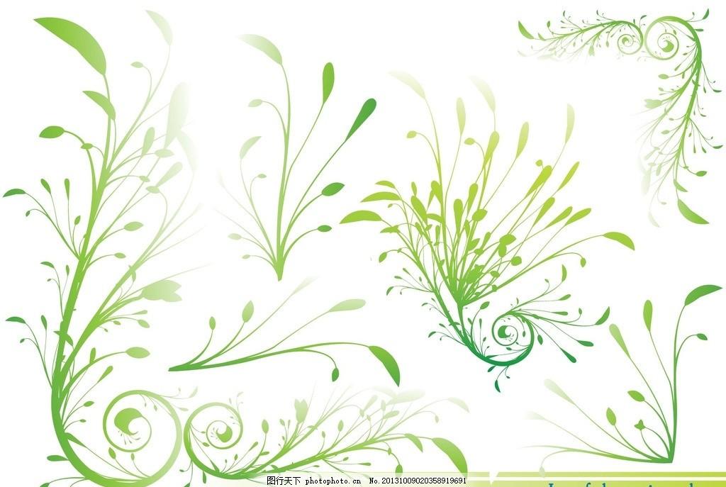 漫画 插画 手绘 可爱 植物 叶子 花纹 潮流花纹 花纹花边 底纹边框