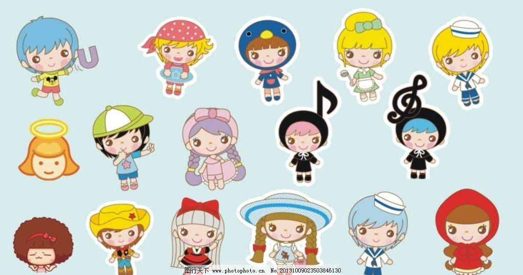 卡通小男孩 小女孩 人物 头像 表情 男生 女生 音乐 符号 可爱