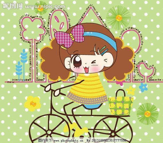骑车的女孩 女孩 小女孩 卡通女孩 穿裙子的女孩 自行车 花朵 波点