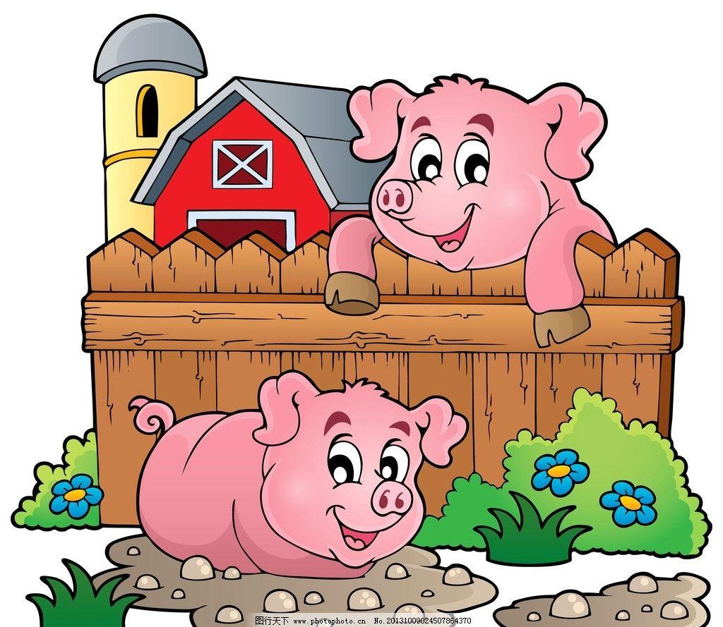 农场卡通猪图片