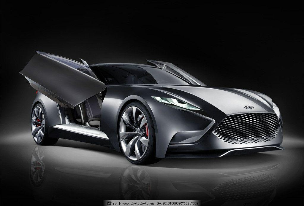 跑车设计 汽车 跑车 概念车 北京现代 汽车设计 交通工具 现代科技