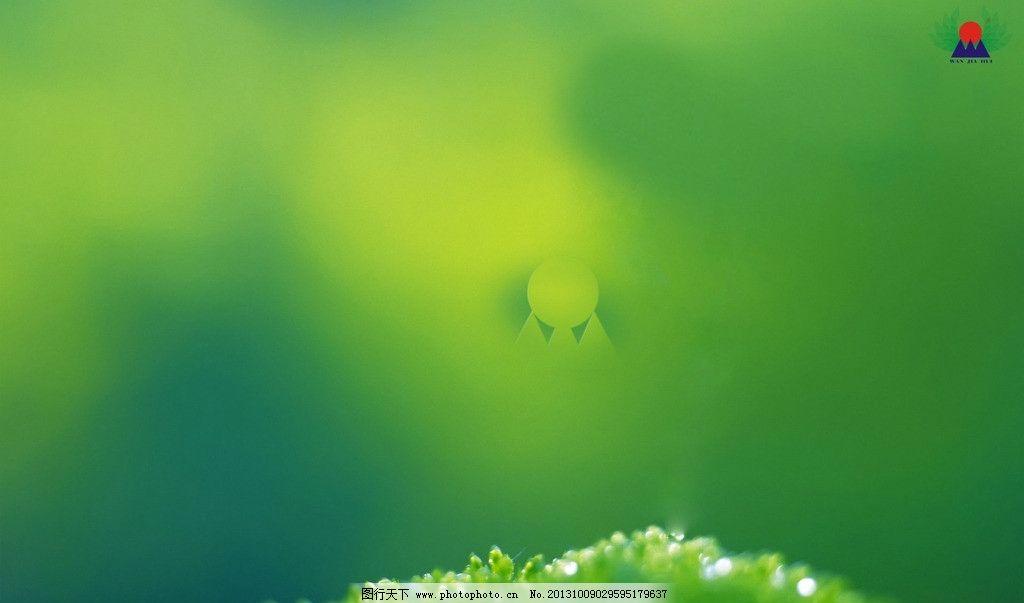 绿色桌面 企业桌面 企业壁纸