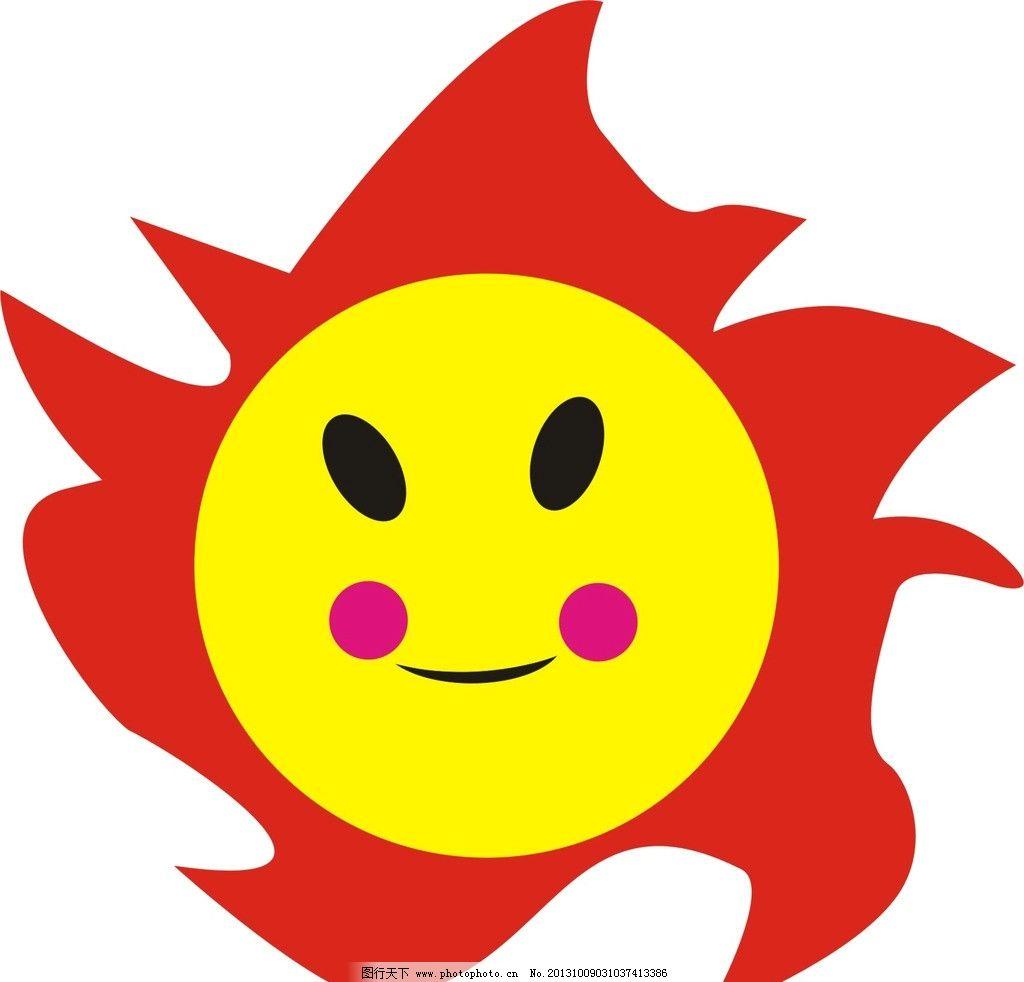 太阳标志 标志 平面设计 形状 太阳 颜色 其他设计 广告设计 矢量 cdr