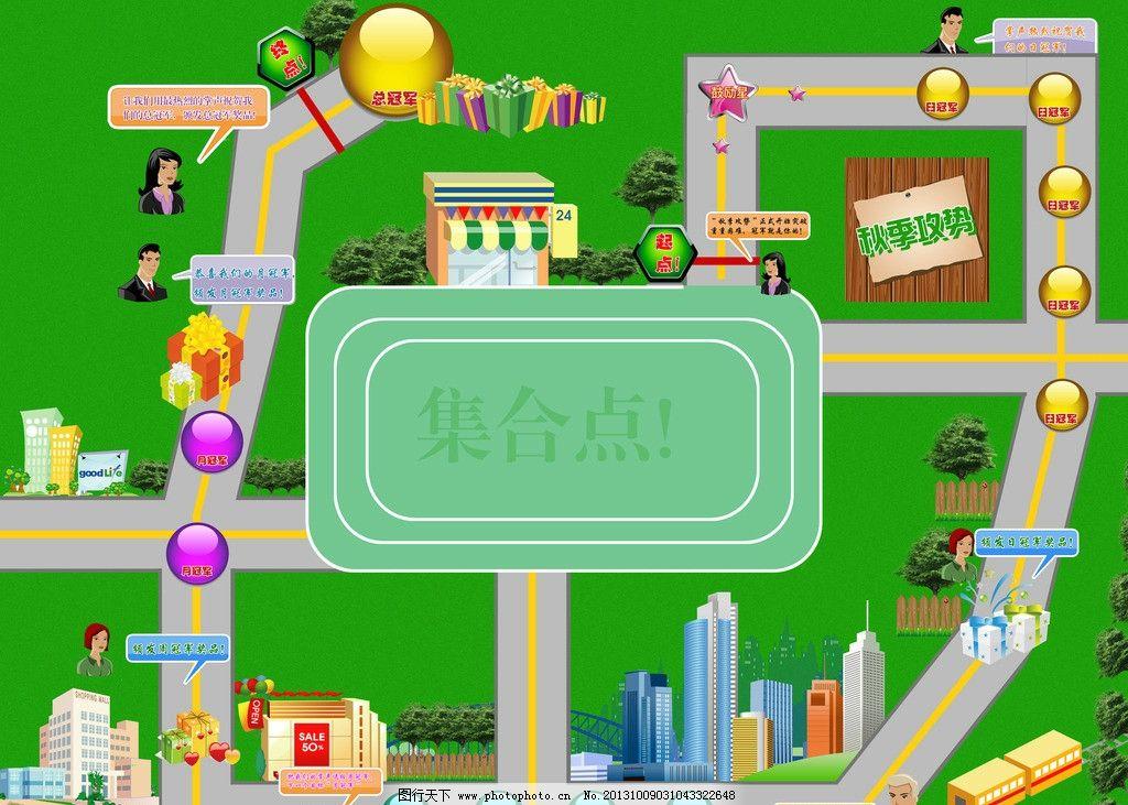 冠军大富翁式游戏线路图片